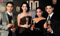 ภาพงานประกาศผลรางวัล เกิด Awards ครั้งที่ 2