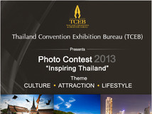 TCEB จัดการประกวดภาพถ่าย ชิงเงินรางวัลรวมมูลค่ามากกว่า 90,000 บาท