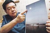 หมอเทพพนม ชี้ UFO เตือนให้ไทยคืนเพชรซาอุฯ
