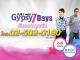 ดูดวงเดือนกันยายน 2557 รายการ Gypsy7Days  (ยิปซี7เดย์ส)