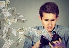 อ.สุลต่าน เตือนราศีไหนมีเกณฑ์เสียเงินก้อนโตแบบไม่คาดคิด!