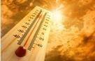ไม่จริ๊ง!!  21 เม.ย.นี้กรุงเทพฯไม่ได้ร้อนที่สุด